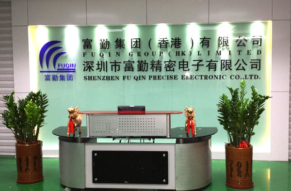 About Us - Shenzhen Fuqin Precision Electronics Co , Ltd
